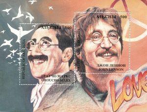 Marx-Lennon_Abkhazia_stamp